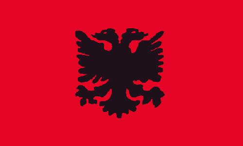 Albanischkurse in Wien