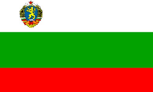 Bulgarisch lernen in Wien