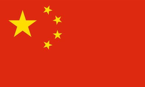 Chinesisch lernen in Wien