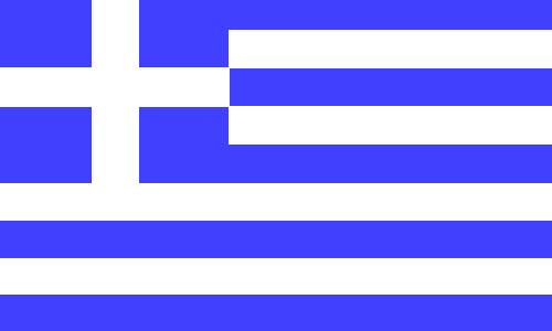 Griechisch lernen in Wien