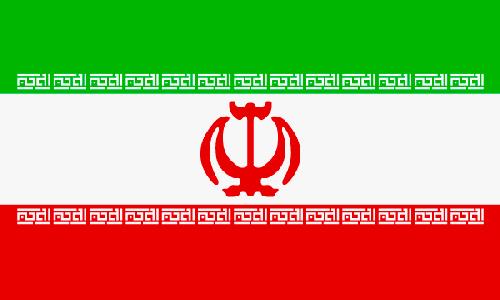 Persisch lernen in Wien