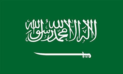 Arabic lernen in Sprachschule Wien