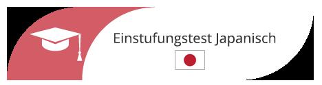 Japanisch-Einstufungstest – Gratis-Online-Test von A1 bis B1